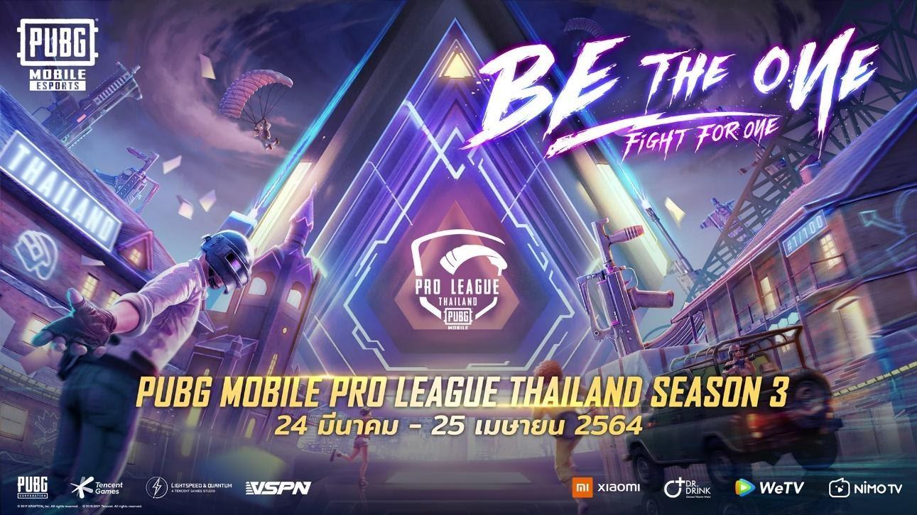 เผยโฉมหน้า 16 ทีมร่วมสู้ศึกรอบไฟนอลสู่เวทีการแข่งขันระดับโลก!  PUBG MOBILE Pro League Thailand 2021