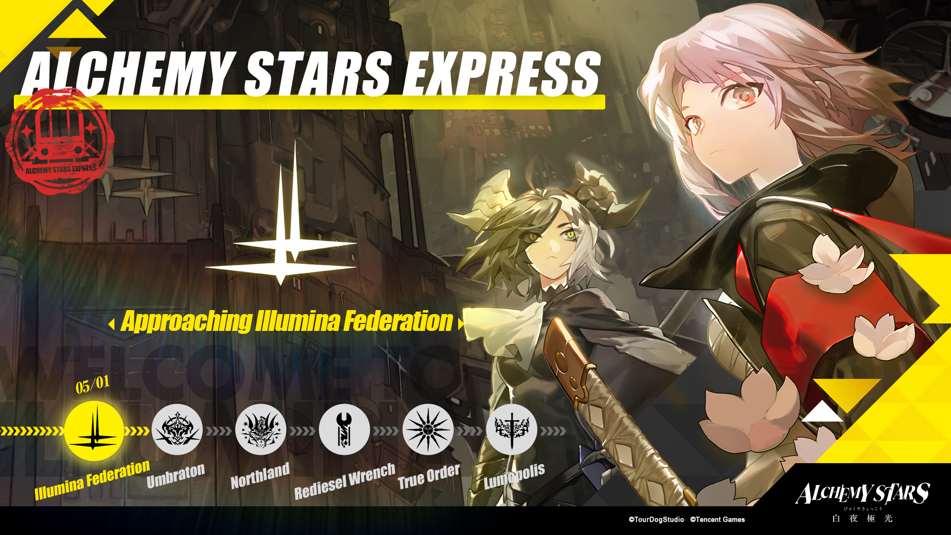Alchemy Stars จัดกิจกรรมบน Twitter รับของรางวัลมากมาย พร้อมปล่อยตัวอย่างใหม่แนะนำฝ่าย Illumina Federation
