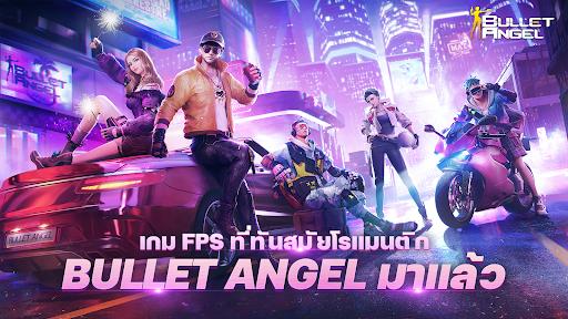 Bullet Angel เปิดให้เล่นแล้วตอนนี้ทั้ง iOS และ Android