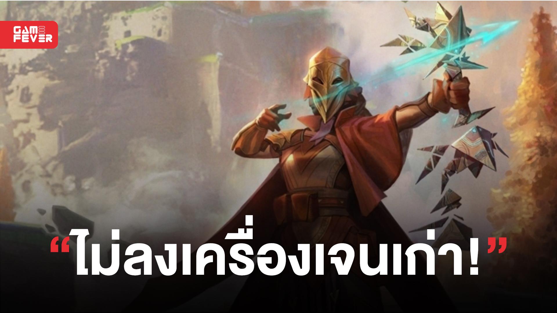 Dragon Age 4 จะลงให้กับ Console เจนใหม่ กับ PC เท่านั้นไม่ลง PS4 กับ Xbox One
